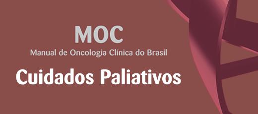 banner_MOCPaliativos2017_site